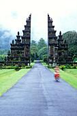 street through entrance of handara country club, bali, indonesia
