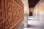 Islamic college, Ben Youssef Madrassa, Marrakech, Marocco, Africa