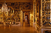 Mirror room in the Wurzburg Residence, Wurzburg, Franconia, Germany