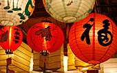 Chinese lamp, Chinatown, Singapore