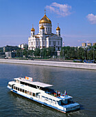 Cathedral of Christ the Saver and Moskva River. Moscow. Russia