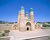 Char Minar. Bukhara. Uzbekistan