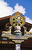 Wheel of Life, Buddhist symbol. Bhutan.