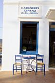 Chora, bar in the town. Serifos Island. Cyclades. Greece.