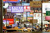 Saigon Street, near Temple road. Hong Kong, China