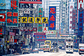 Commercial road with signs at Wanchai district. Hong Kong. China