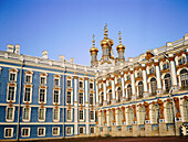 Facade on the back yard of Catherine Palace. Pushkin. St. Petersburg. Russia