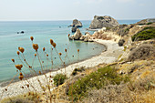 Petra Tou Romiou (supposed birthplace of Aphrodite). Cyprus