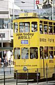 Tramway in Hong Kong. China