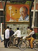 Street scene. Beijing, China