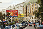Moscow, Russia, Arabatskaya Plaza, advertising billboards, traffic
