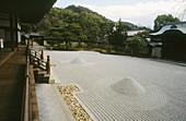 Zen garden. Kyoto. Japan