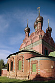 Church of the Epiphany (1684-93), Yaroslavl. Golden Ring, Russia