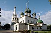 Church of the Saviour (1672), Yaroslavl. Golden Ring, Russia