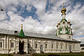 Tolgsky Monastery founded in 1314, Yaroslavl. Golden Ring, Russia