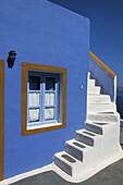 Architecture, Blue, Building, Buildings, Coastal Town, Coastal Towns, Color, Colored, Colorful, Colors, Colour, Coloured, Colourful, Colours, Contrast, Contrasts, Cyclades, Daytime, Europe, Exterior, Facade, Façade, Facades, Façades, Greece, House, House