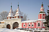 Convent of the Deposition of the Robe, founded in 1207. Suzdal. Golden Ring, Russia