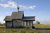 Church of the Resurrection of Lazarus, beginning of the 16th century. Kizhi Island. Onega lake, Karelia. Russia.