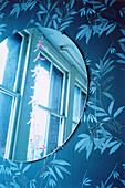 Character, Characters, Close up, Close-up, Closeup, Color, Colour, Concept, Concepts, Daytime, Decoration, Detail, Details, Furniture, Indoor, Indoors, Inside, Interior, Japanese language, Letter, Letters, Mirror, Mirror image, Mirror images, Mirrors, Pa