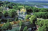All Saints Church (Lavra Monastery). Kiev. Ukraine