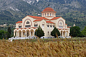 The St Gerasimou monastery in the plain of Omala, Cephalonia, Ionian Islands, Greece