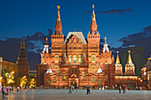 State historical museum on Red square, Moscow, Russia