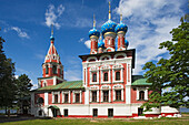 Church of St Dimitri in the Kremlin of Uglich, Church of St Demetrios on the blood, built in 1692, Uglich, Oblast Yaroslavl, Russia