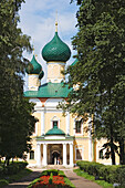 Transfiguration cathedral, built 1713, in the Uglich Kremlin, Uglich, Yaroslavl Oblast, Russia