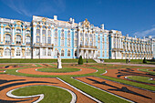 Catherine Palace in Tsarskoye Selo, 25 km south east of St. Petersburg, Russia
