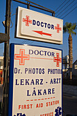 Doctors sign, First Aid Station, Doctor, Agia Napa, South Cyprus, Cyprus