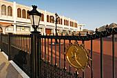 Oman Muscat Sultans Palace Golden Emblem at Entrance Gate