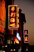 Neon lights. Yangshuo. Guangxi. China.