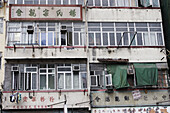 Apartment Blocks. Yaumatei. Kowloon. Hong Kong, China