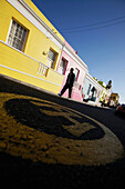Colourful houses in the Malay Quarter, Bo-Kaap, Cape Town, Western Cape, South Africa