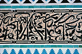 Fes is one of the most important cities in Morocco. Fassi people have built magnificent palaces. Fes. Morocco.