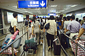 Immigration lanes to pass from Hong Kong to Shenzhen on the Lowu border. China.