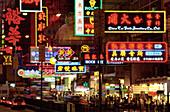 Neon signs. Kowloon. Hong Kong