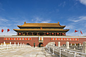 Tiananmen square. View near the Gate of Heavenly Peace. Beijing. China.
