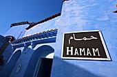 Hamam (turkish bath), Chefchaouen. Rif region, Morocco