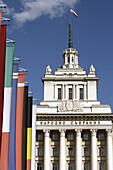 The Presidency of Council of Ministers building in Sofia with colorful flags of the European Union countries, Bulgaria, Eastern Europe