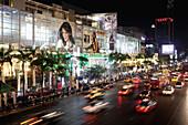 Traffic at night on Rajadamri Road at World Trade Center, Bangkok, Thailand, Southeast Asia