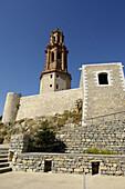 Fortin de la Torre Mudejar. Jerica. Castellon province. Comunidad Valenciana. Spain.