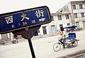 Pingyao. Shanxi. China