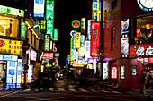 Neon signs at Da'An district at night, Taipei, Taiwan, Asia