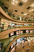 Ngee Ann City, Takashimaya shopping center, Orchard Road, Einkaufszentrum,  Singapur Asien