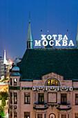 Serbia. Belgrade. Hotel Moskva / Evening