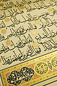 Copy from Holy koran paper sheet, taken from Islamic Cairo museum. Egypt
