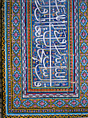 Nasir-al Molk Mosque, Islamic Writing Detail, Shiraz, Iran