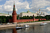 View of the Kremlin across river, Moscow, Russian Federation