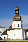 Refectory, St. Michael´s Golden-Domed Monastery, Kiev, Ukraine